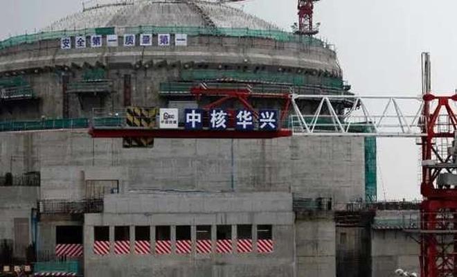 Çin'de nükleer santralde meydana gelen sızıntı nedeniyle reaktör kapatıldı