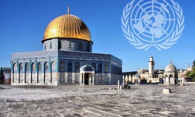 Dünden bugüne BM`nin Kudüs kararları