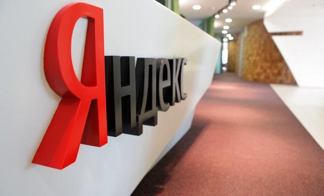 Yandex gelirlerini açıkladı