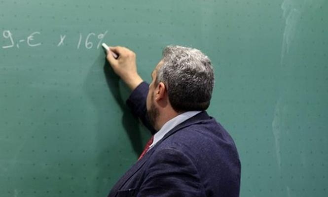 Encamên îmtîhana devkî ya mamosteyên bi peyman hat daxuyandin
