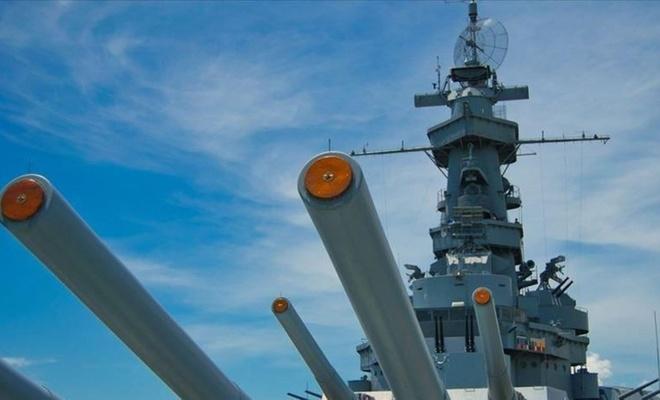 ABD'den açıklama: Umman Denizi'nde ağır silah dolu İran teknesine el konuldu