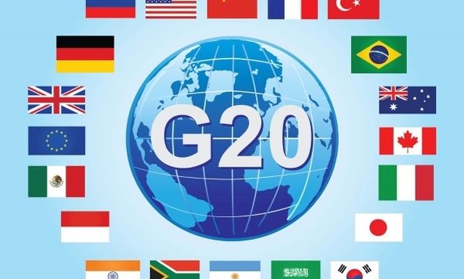 G20 bakanlar toplantısı başladı