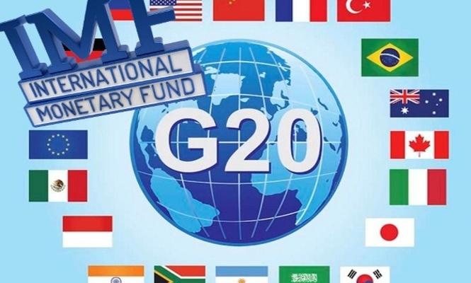 IMF`den tüm G20 ülkelerini değerlendirme raporu