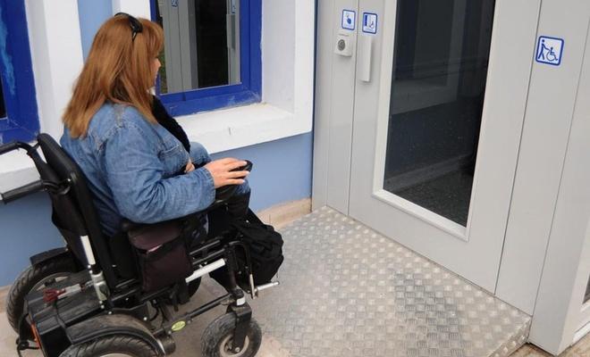 Bakanlıktan engelliler için yeni modül: Erdem