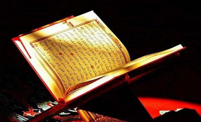 Kur`an`la dalga geçen akademisyen açığa alındı