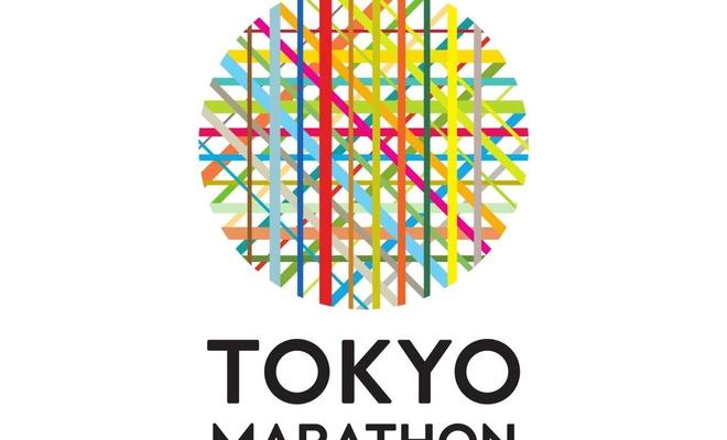 Covid-19 nedeni ile Tokyo Maratonu ertelendi