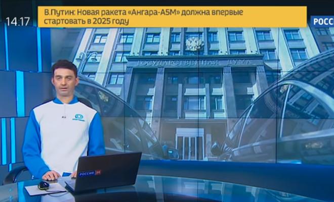 Rusya'da ilk kez bir robot haber sundu