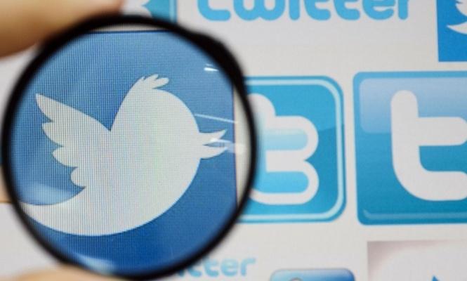 Twitter bot hesapları sildi