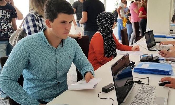 Yaklaşık 12 bin öğrenci Uludağ Üniversitesi`ni kazandı