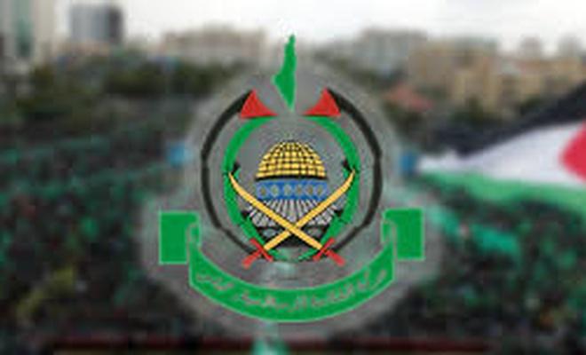 Hamas: Bedelini ödeyecek!