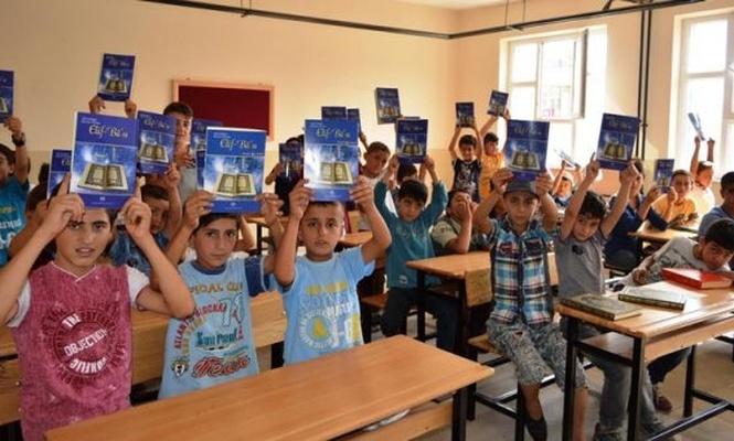 Ji ber ku mizgefta wan tuneye hewil didin li mektebê dersa Quranê bistînin