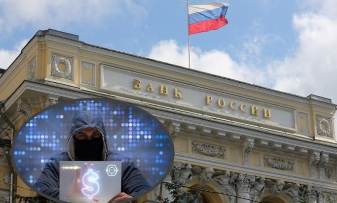 Hackerlar Rus Merkez Bankası`nı soydu