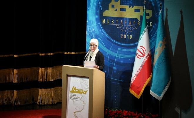 İran'da 2 Türkiyeli bilim insanına ödül verildi
