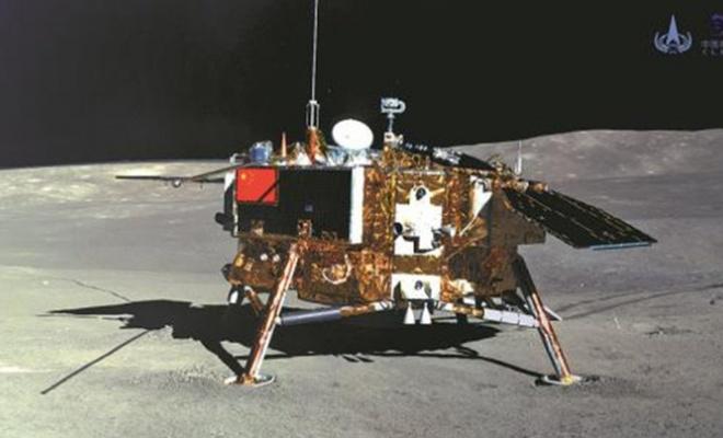 Çin, Ay'a uzay sondası gönderiyor