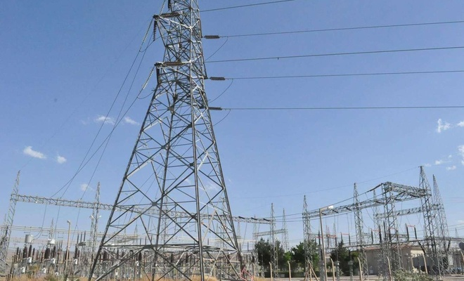 2020 yılı 2'nci dönemine ait elektrik ve doğal gaz istatistikleri açıklandı