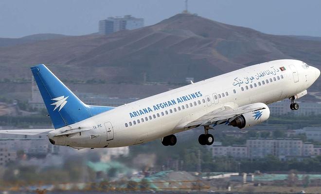 Kabil'den Türkiye'ye uçuşlar ne zaman başlayacak?