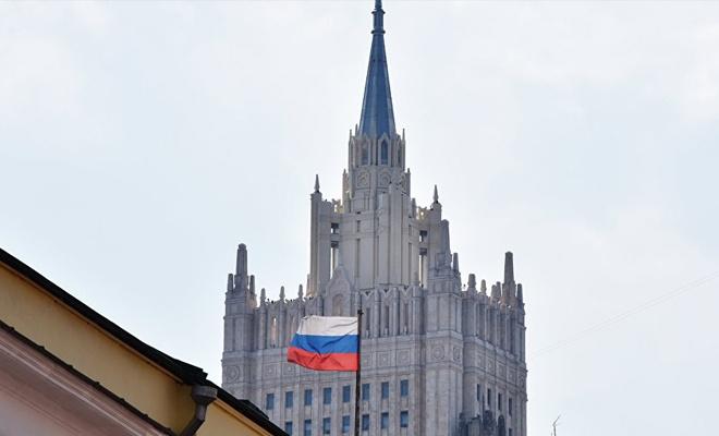 ABD'nin kararına bir tepki de Rusya'dan
