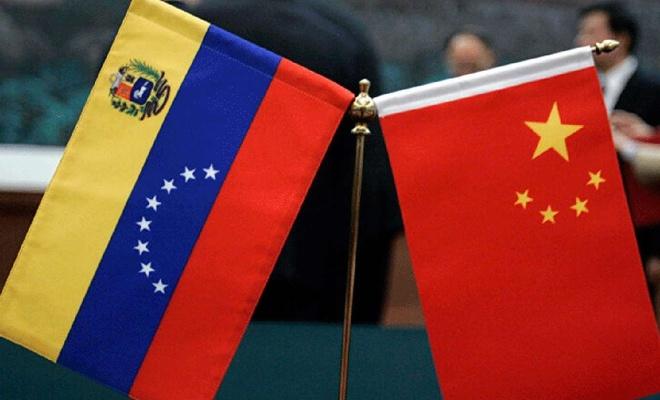 ABD'den Venezuela'ya destek veren Çinli şirkete yaptırım