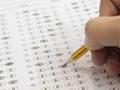 AÖF bahar dönemi sınavları ne zaman yapılacak?