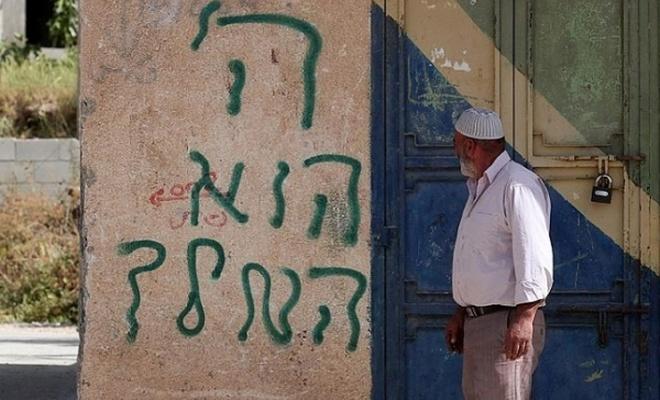 Yahudilerden Filistin`de ırkçı saldırı