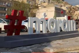 Mardin`de 65 muhtar açığa alındı