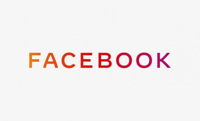 Facebook'a yeni logo