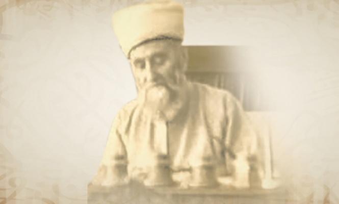 Büyük Alim Ömer Nasuhi Bilmen