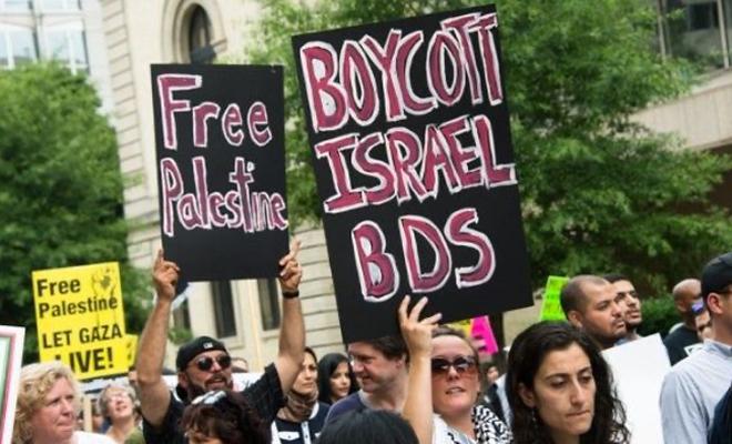 ABD'de anti BDS yasası, Siyonist rejimi dokunulmaz yapıyor