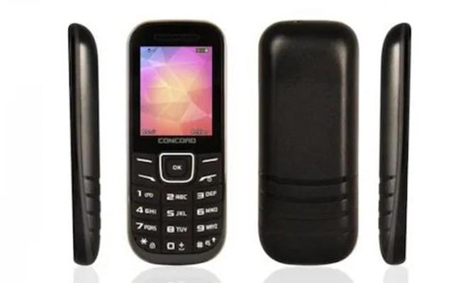 Bu telefon ve telsiz modelleri artık yasak!
