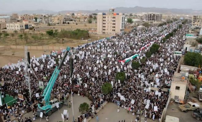Li Yemenê ji ber minasebeta Roja Qudsê ya Cîhanê  meş hat lidarxsitin