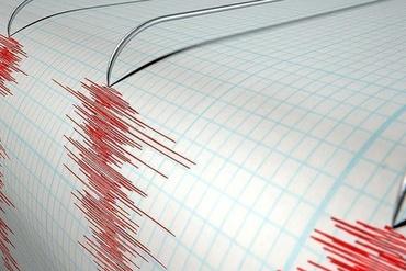 Amasya`da 4.0 büyüklüğünde deprem