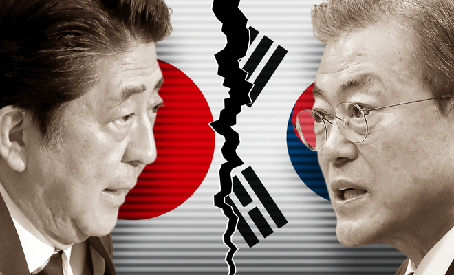 Güney Kore, Japonya'yı o listeden çıkardı