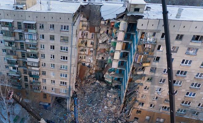 Rusya'da bir otelde meydana gelen gaz patlamasında bir kişi öldü