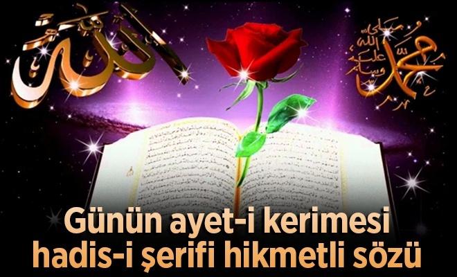 (Ey Ehl-i Beyt!) Allah sizden…