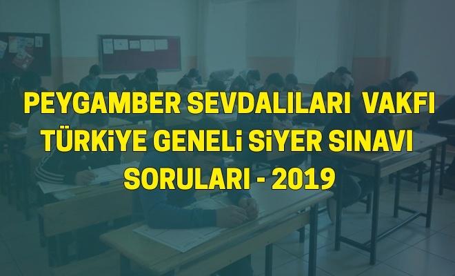 Siyer Sınavı soruları yayımlandı - 2019