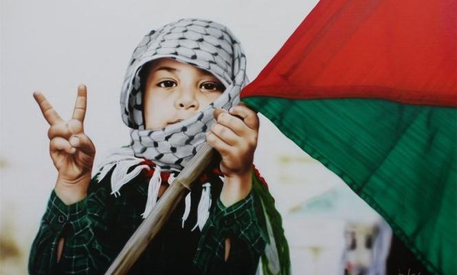 Filistin`den işgal rejimi`ne `ret`
