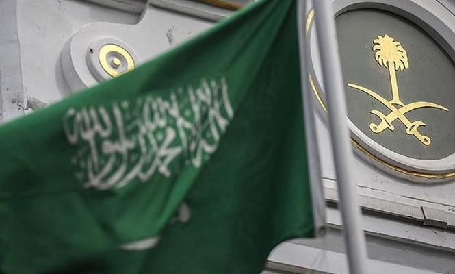 Suudi Arabistan`dan `Kaşıkçı` açıklaması