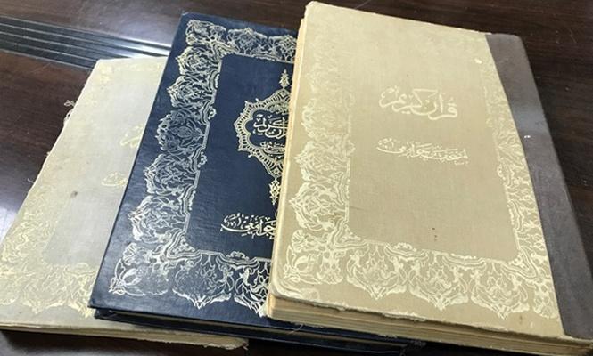 Abdülhamid döneminde bastırılan Kur`an-ı Kerimler bulundu