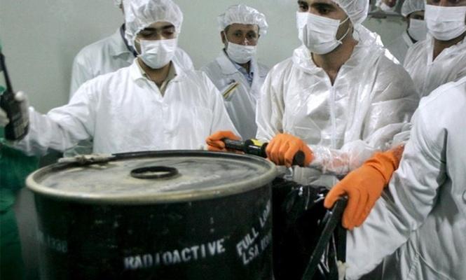 İran`ın Nükleer Politikaları ve ABD`nin Anlaşmadan Çekilmesi  -1