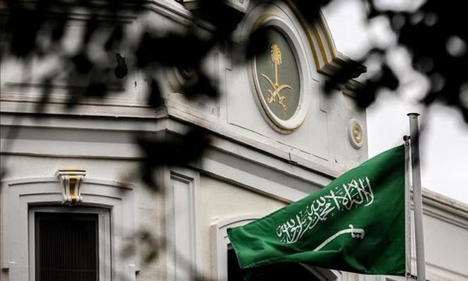 Suudi Arabistan`a `diplomatik yaptırım` çağrısı