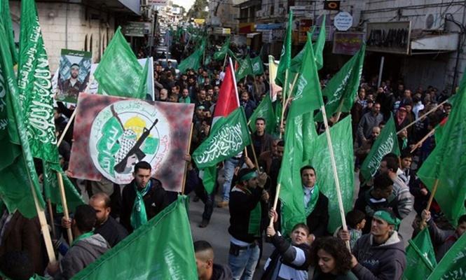 Hamas: Bugün hazırlık günü ise yarın özgürlüğe kavuşma günü