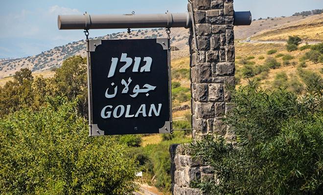 İşgal altındaki Golan Tepeleri israil için neden önemli?