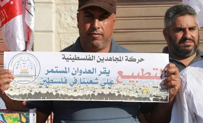 Filistin'de siyonist işgal rejimi ile normalleşmeye karşı imza kampanyası başlatıldı