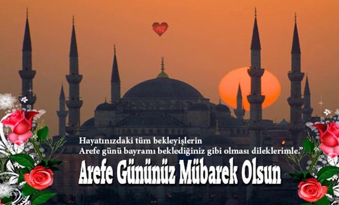 Arefe günü mesajları: Elveda Ya Şehri Ramazan