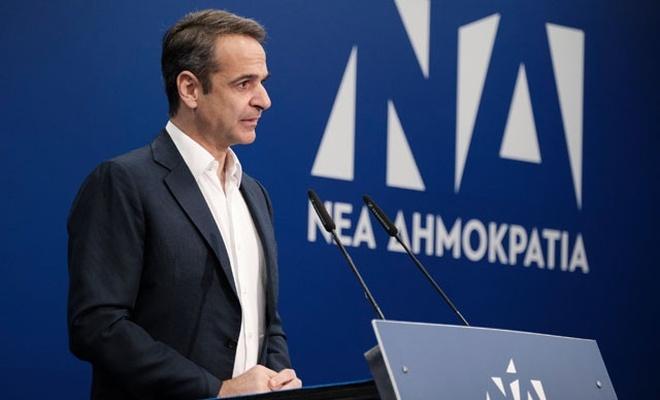 Miçotakis'ten meclise: Maaşlarınızın yüzde 50'sini bağışlayın