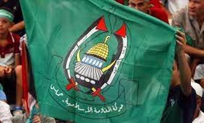 """Hamas'tan  """"şok edici ve kabul edilemez"""" açıklaması"""