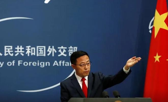 Çin'den bir açıklama daha