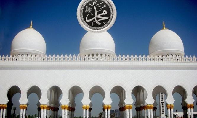 Allah Rasûlü (sav)`nün şehir algısı üzerinden şehirleri düşünmek