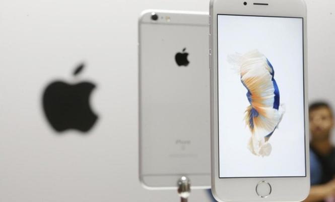 Apple`dan Türkiye`deki iPhone fiyatlarına büyük zam!