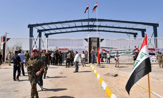 Bakanlıktan Irak-İran sınır kapısı uyarısı
